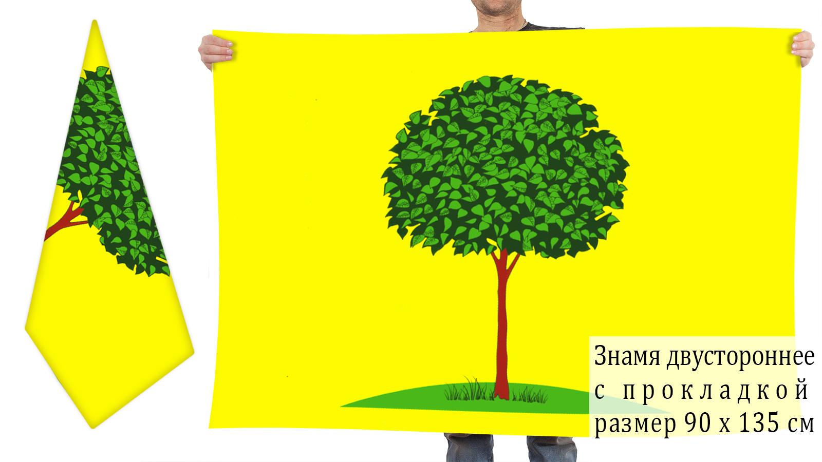Двусторонний флаг Липецка