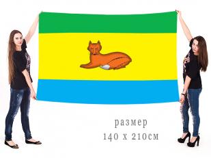 Большой флаг Лискинского муниципального района
