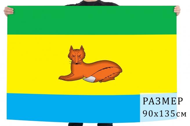 Флаг Лискинского муниципального района