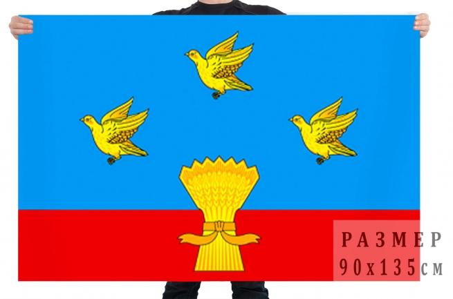 Флаг Ливенского района