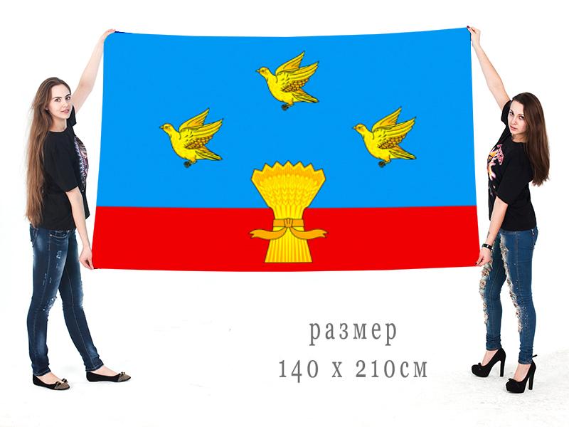 Большой флаг Ливенского района