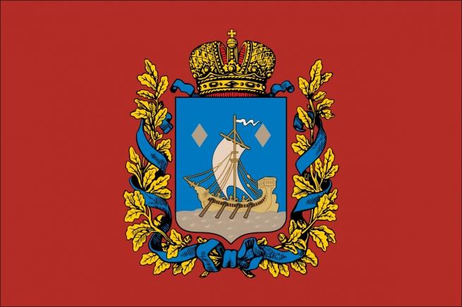 Флаг Ломжинской губернии