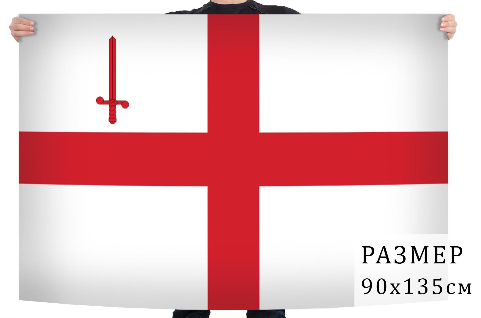 Флаг Лондона