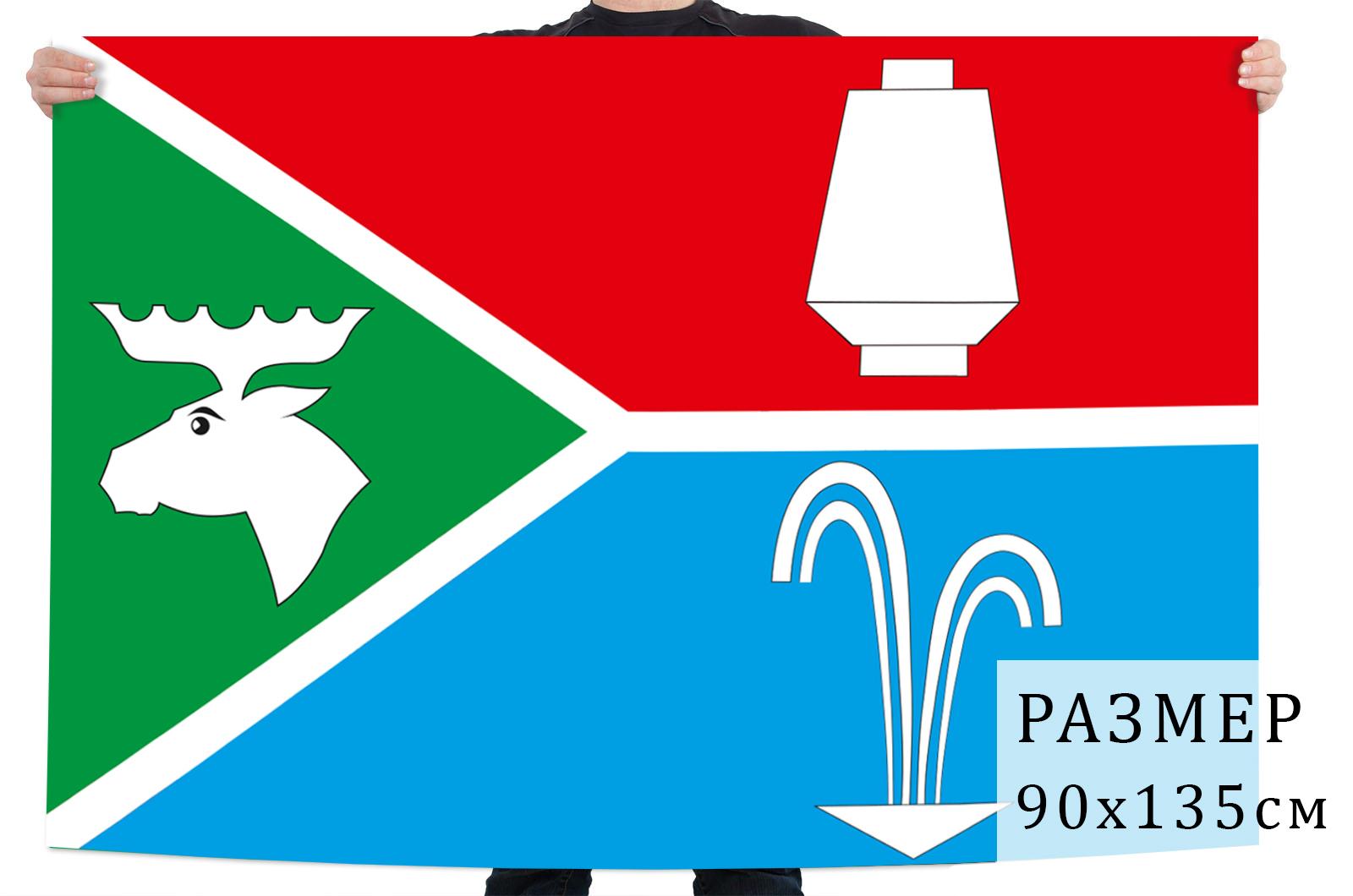 Флаг Лосино-Петровского, Купить флаг Лосино-Петровского