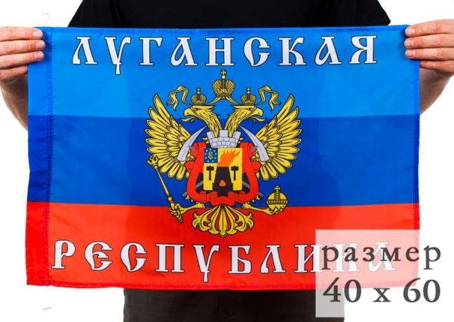 Флаг Луганской Республики
