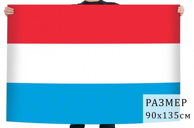 Флаг Люксембурга, купить флаг Люксембурга