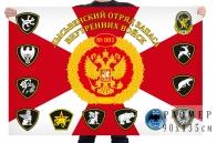 Флаг Лысьвенского отряда запаса внутренних войск