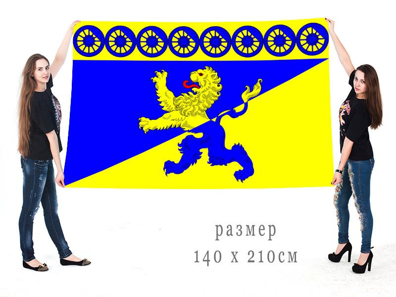 Большой флаг Любанского городского поселения