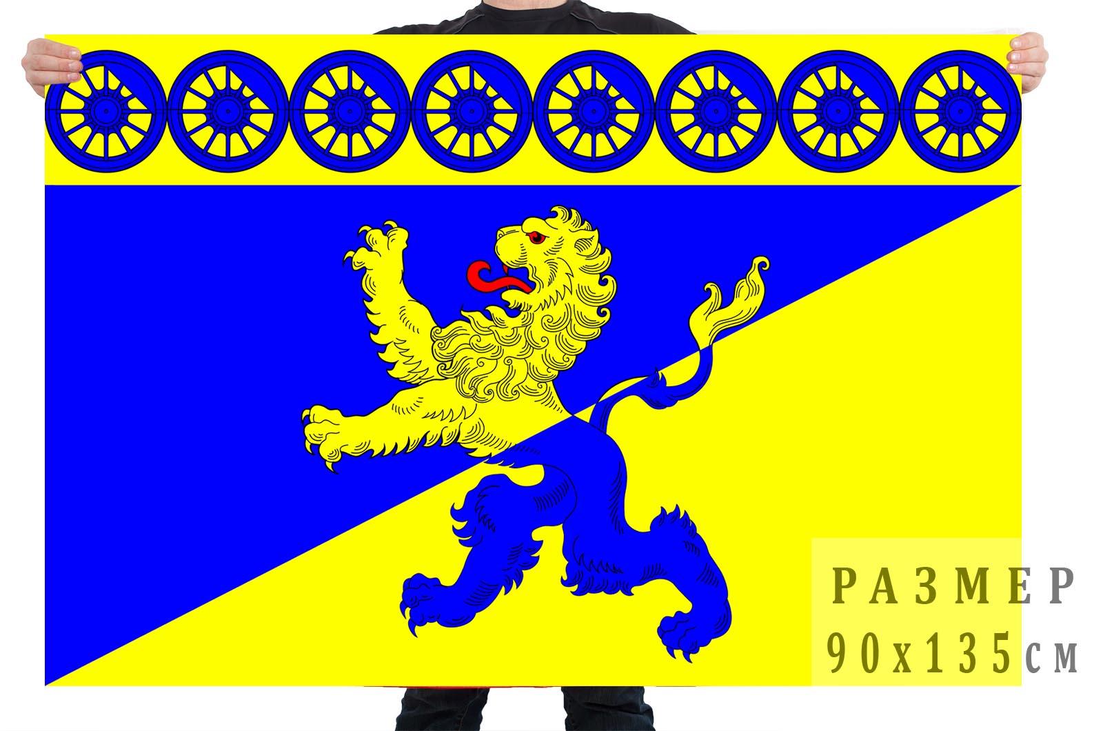 Флаг Любанского городского поселения