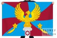 Купить флаг Люберецкого района Московской области