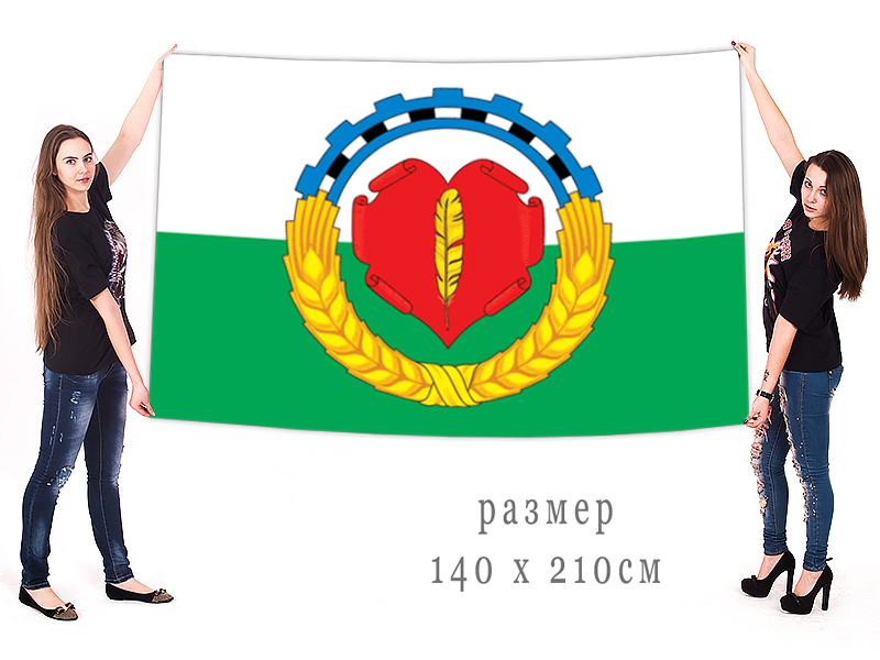 Большой флаг Любинского района