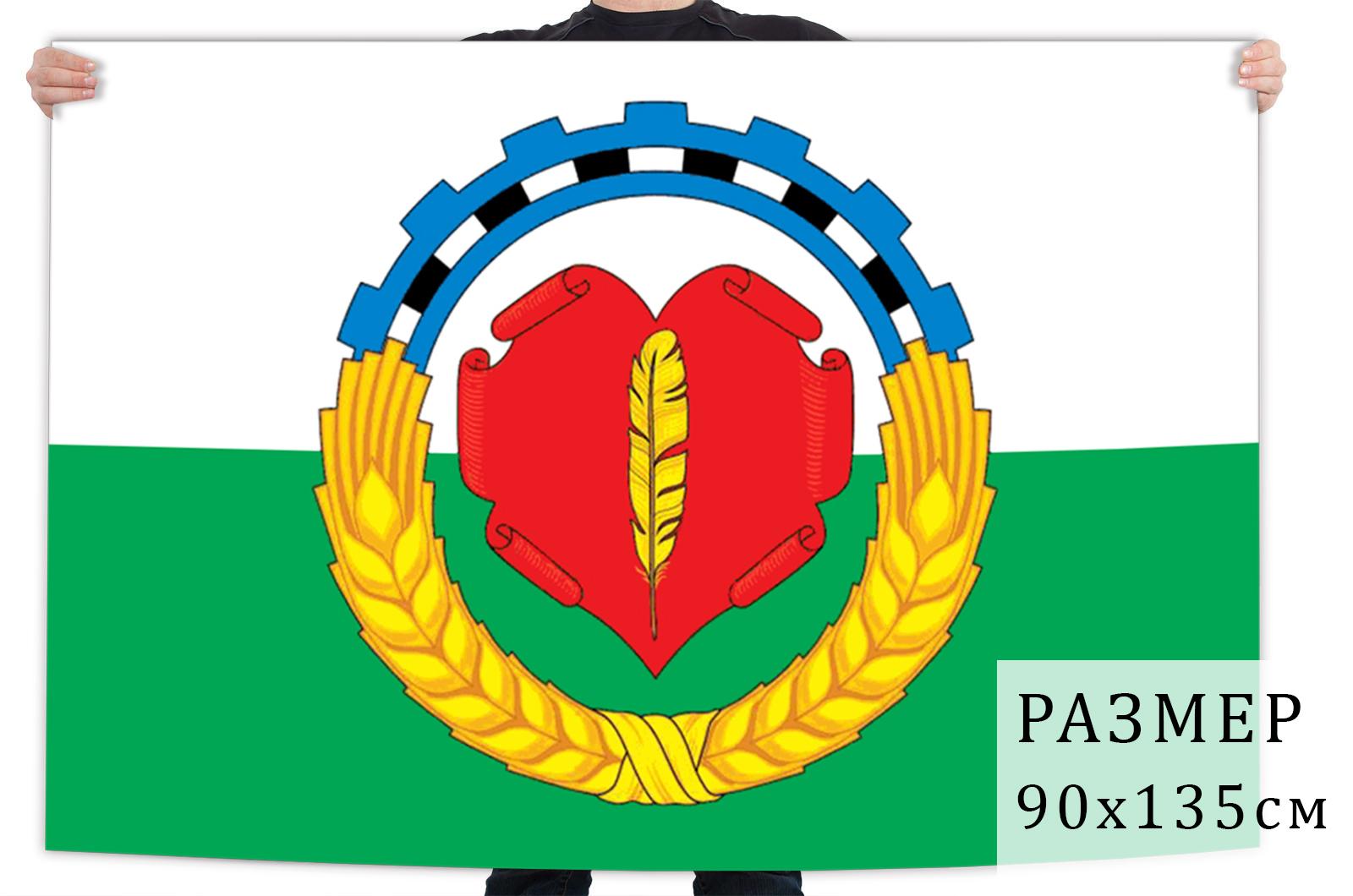 Флаг Любинского района