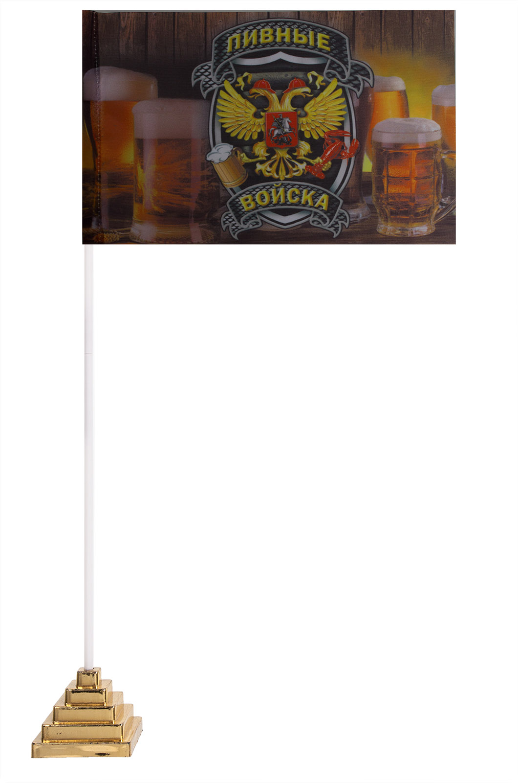 Флаг любителю пива