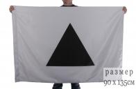 Флаг Магнитогорска