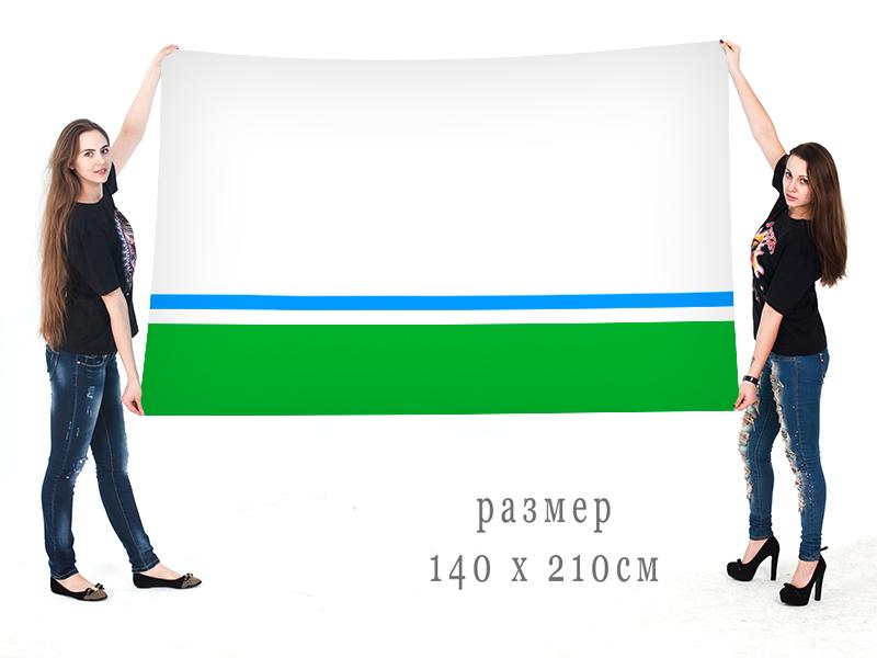 Флаг Майминского района, Республика Алтай