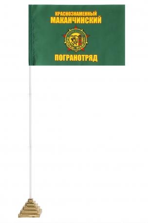 Флаг Маканчинского ПогО
