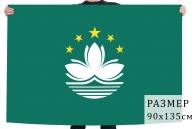 Флаг Макао