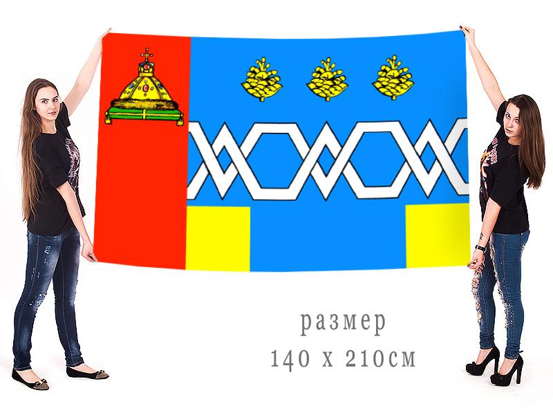 Флаг Максатихинского района