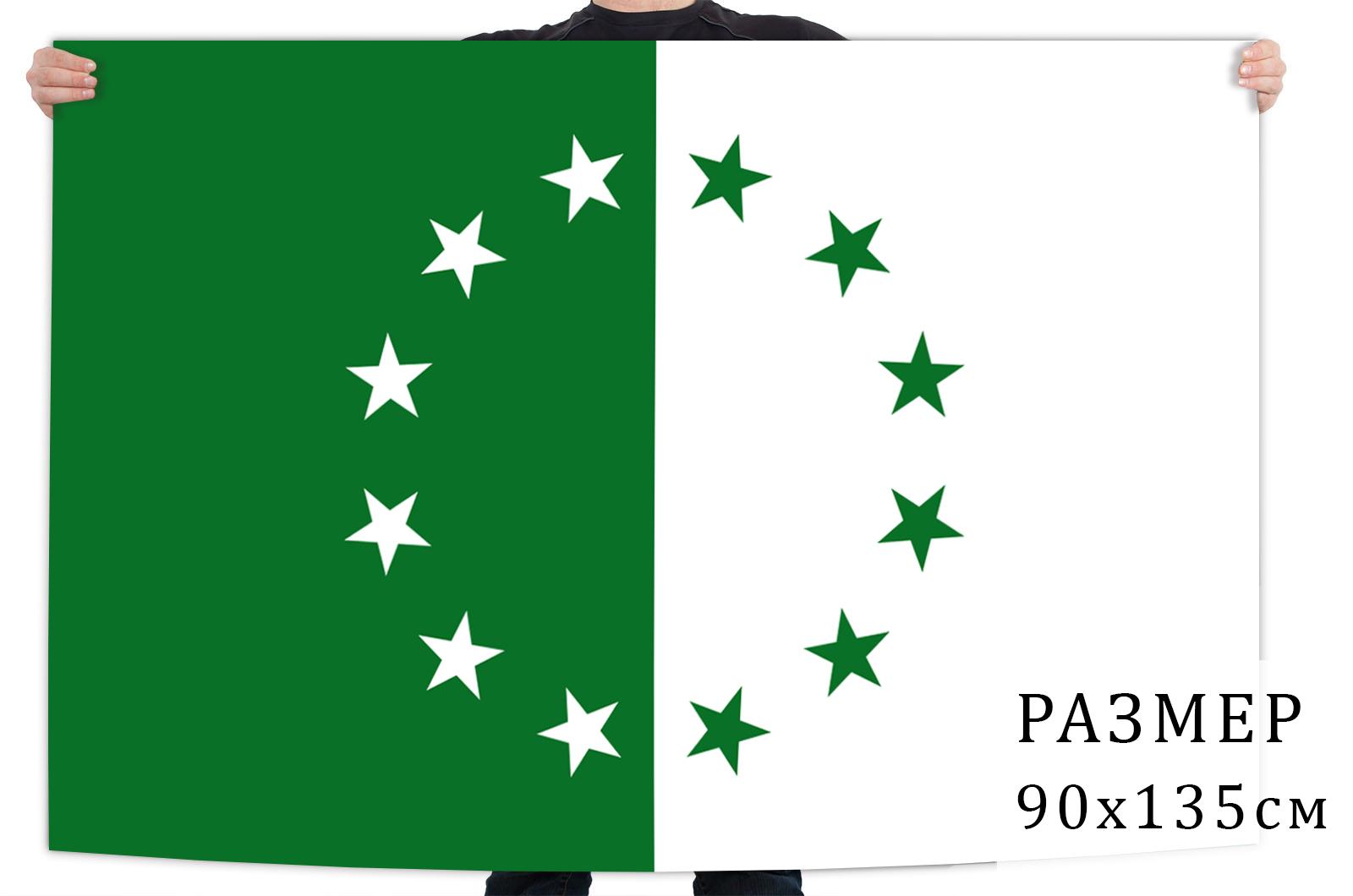 Флаг Малгобекского района