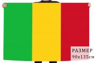 Флаг Мали