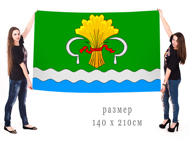 Большой флаг Мамадышского района Республики Татарстан