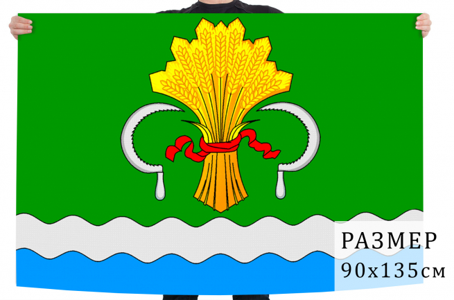 Флаг Мамадышского района Республики Татарстан