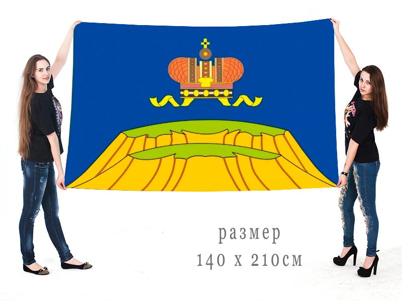 Флаг Мариинско-Посадского городского поселения Чувашской Республики