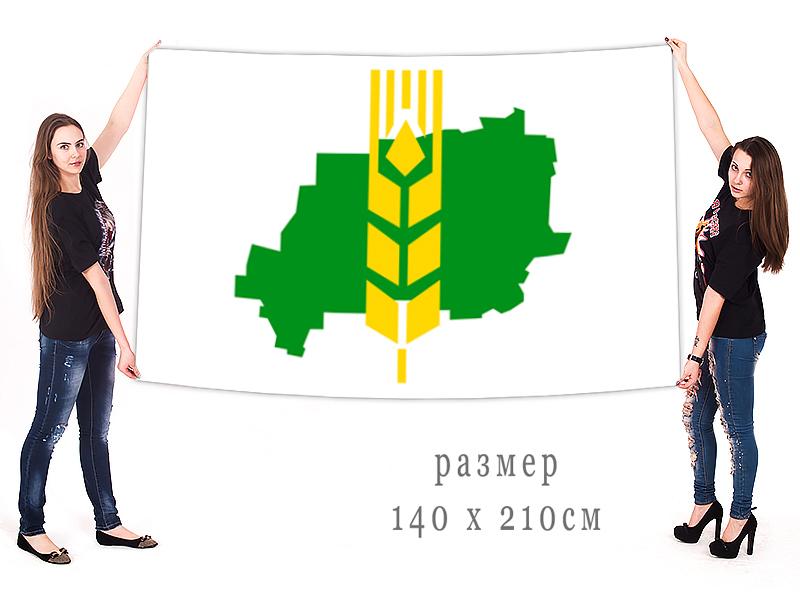 Большой флаг Марьяновского района