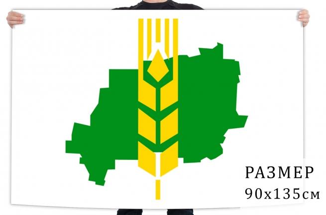 Флаг Марьяновского района