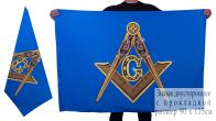 Флаг Масонский