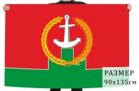 Флаг Матвеево-Курганского района
