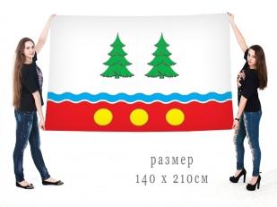 Большой флаг Мазановского района