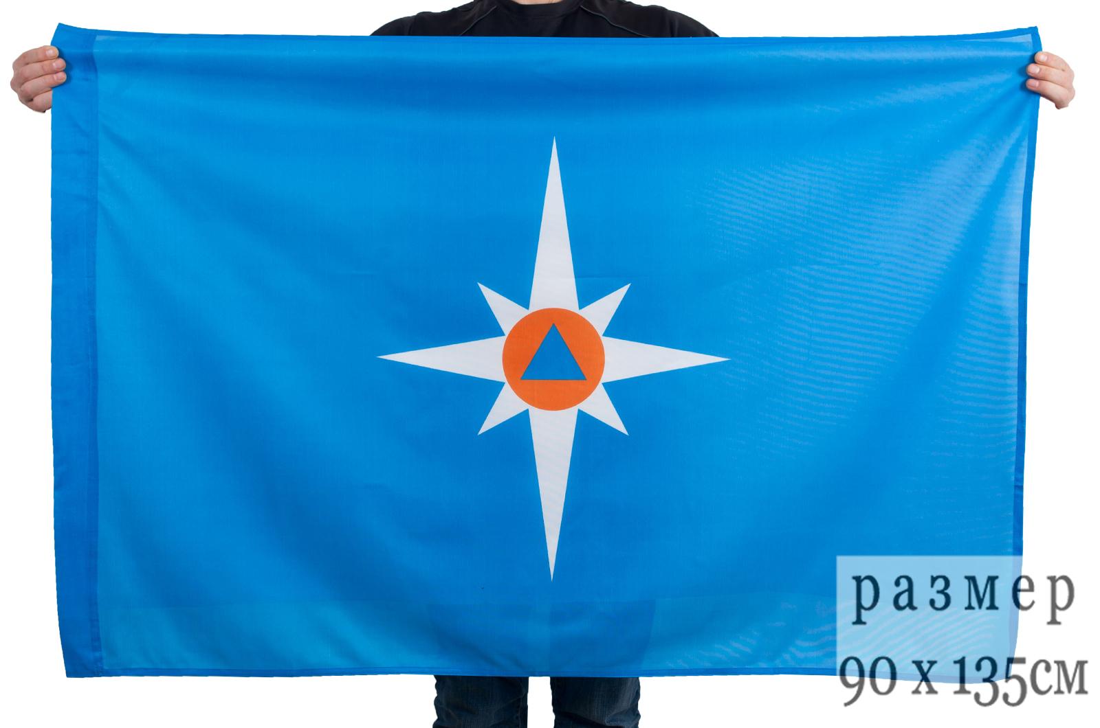 Флаг МЧС (на сетке)