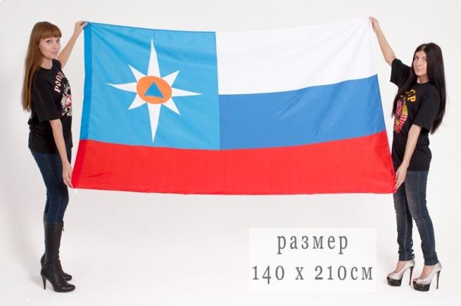 Флаг МЧС представительский 140х210