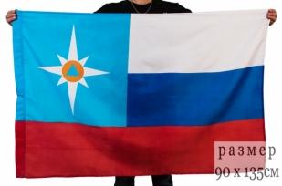 Флаг МЧС РФ