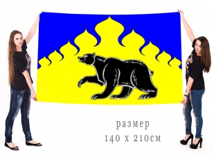 Большой флаг Медвежьегорского района Республики Карелия