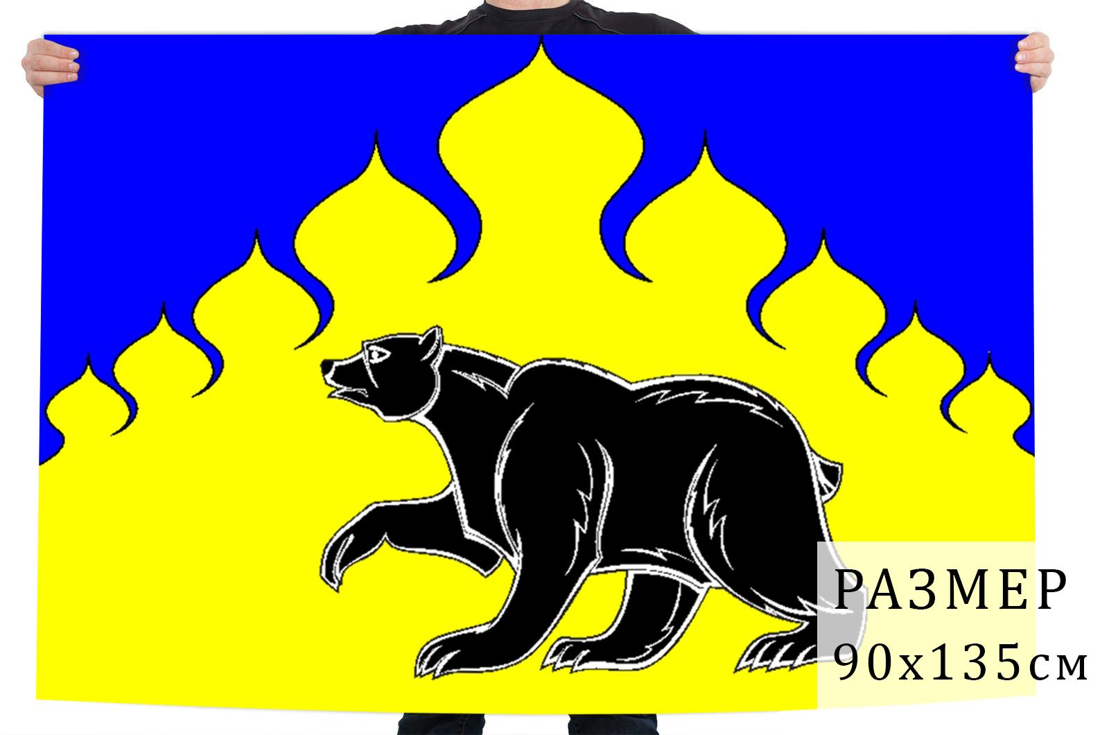 Флаг Медвежьегорского района Республики Карелия