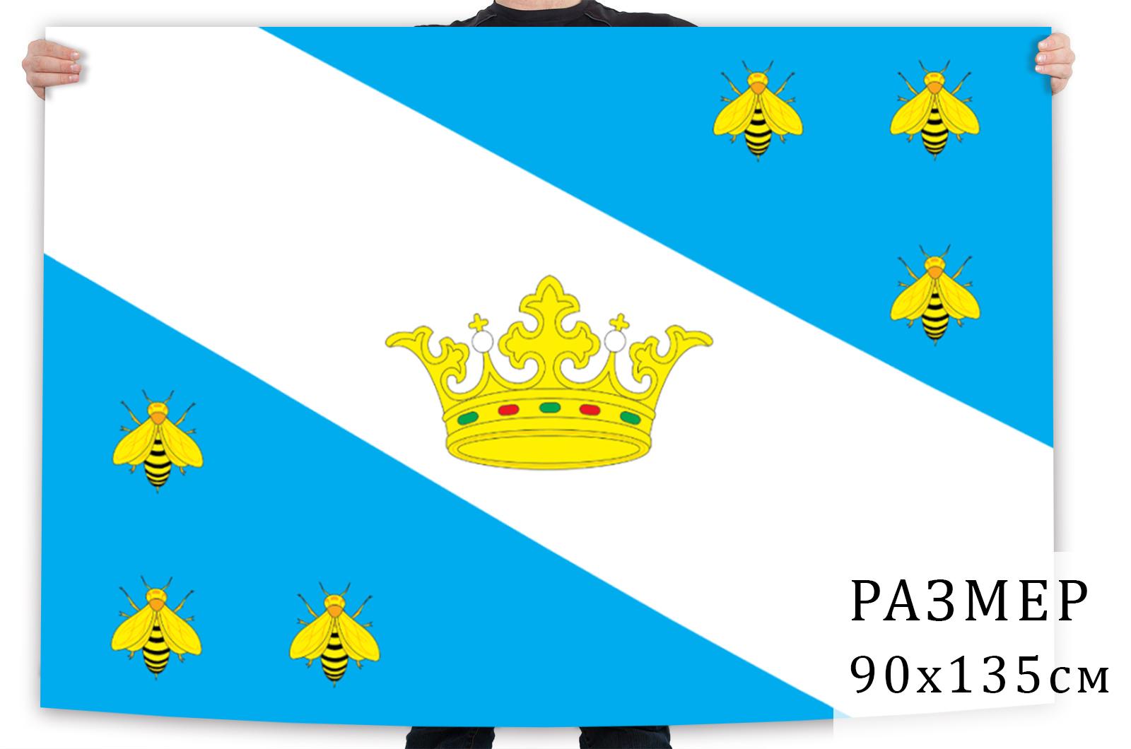Флаг Медынского района