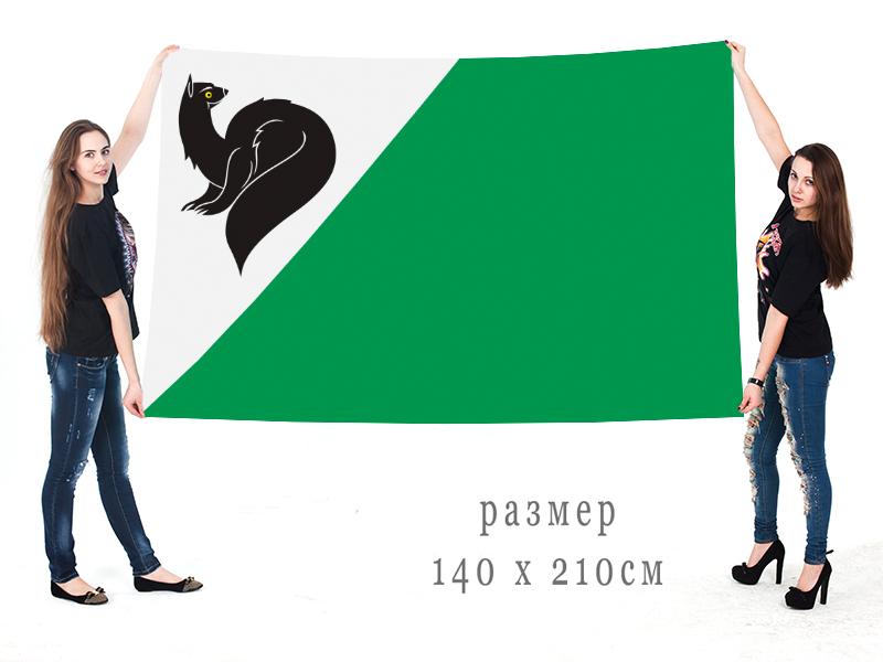 Большой флаг города Мегиона