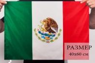 Флаг Мексики 40x60 см
