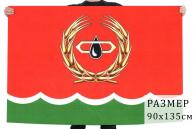 Флаг Мелекесского района