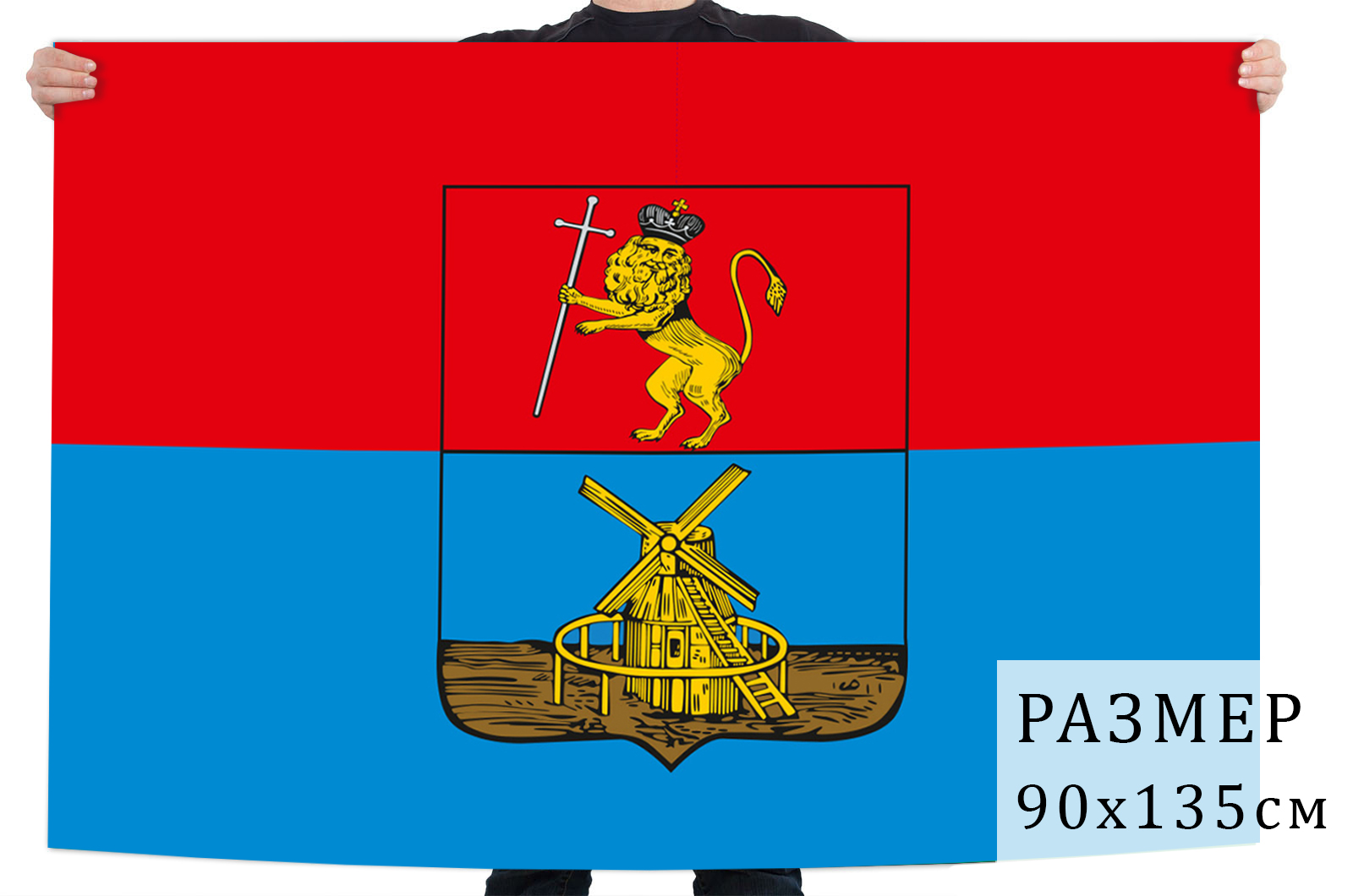 Флаг Меленок