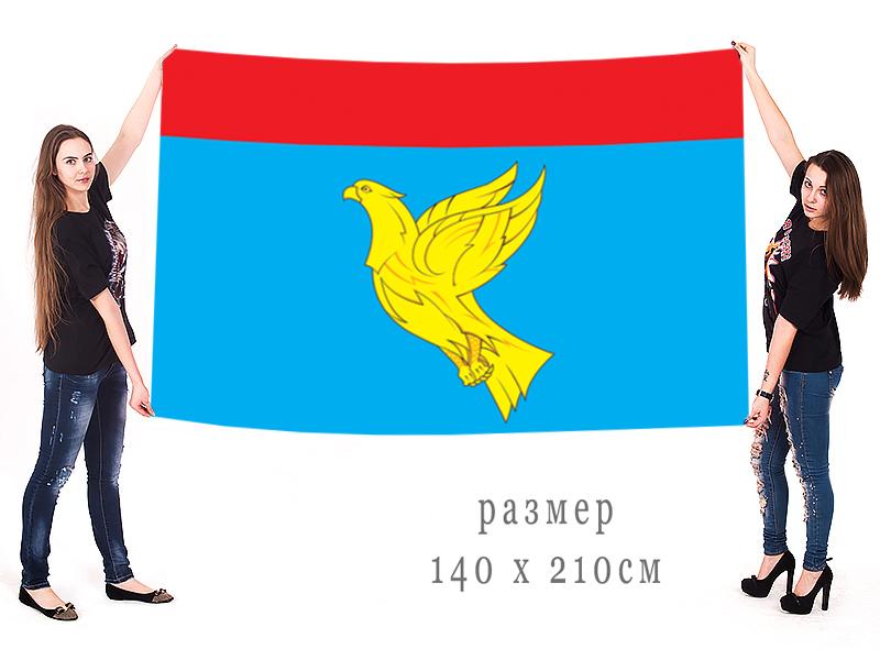 Большой флаг Мензелинского района Республики Татарстан