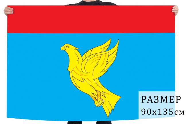 Флаг Мензелинского района Республики Татарстан