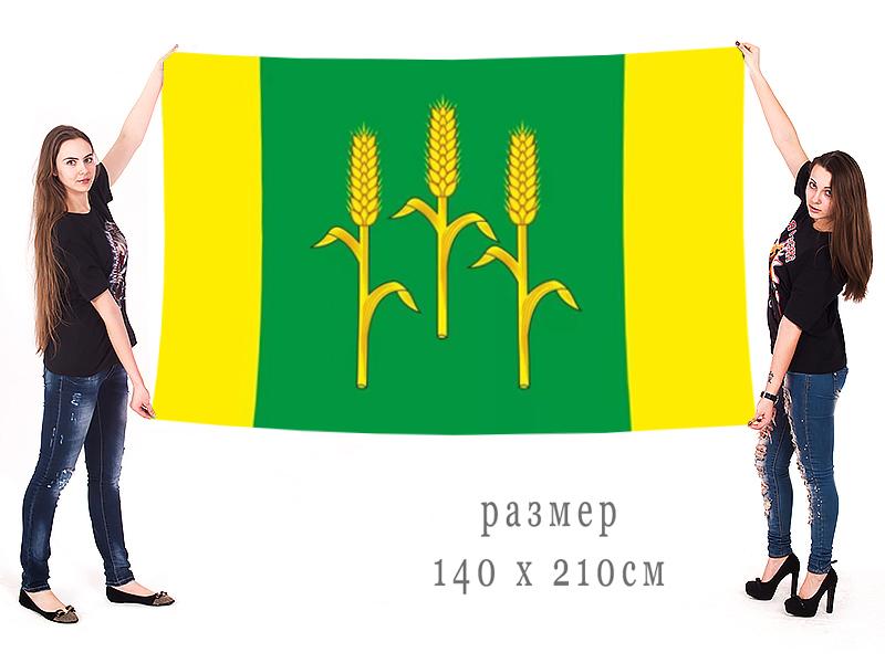 Большой флаг Мещовского района