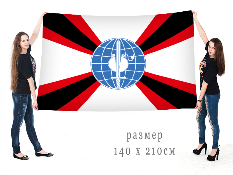 Флаг Международного противоминного центра Инженерных войск ВС России