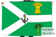 Флаг Междуреченского района