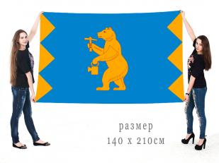 Флаг города Межгорье Республики Башкортостан