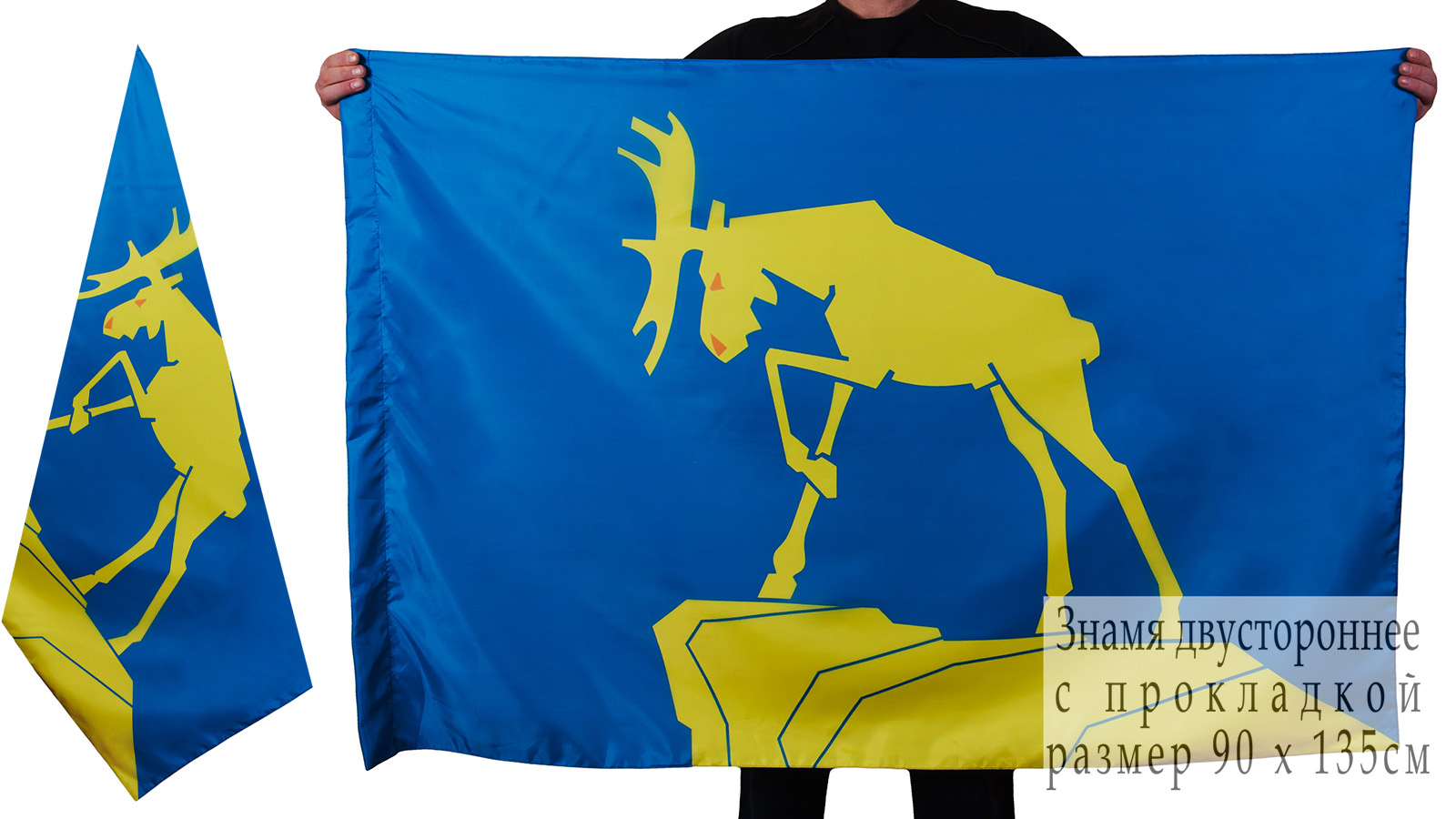 Флаг Миасса