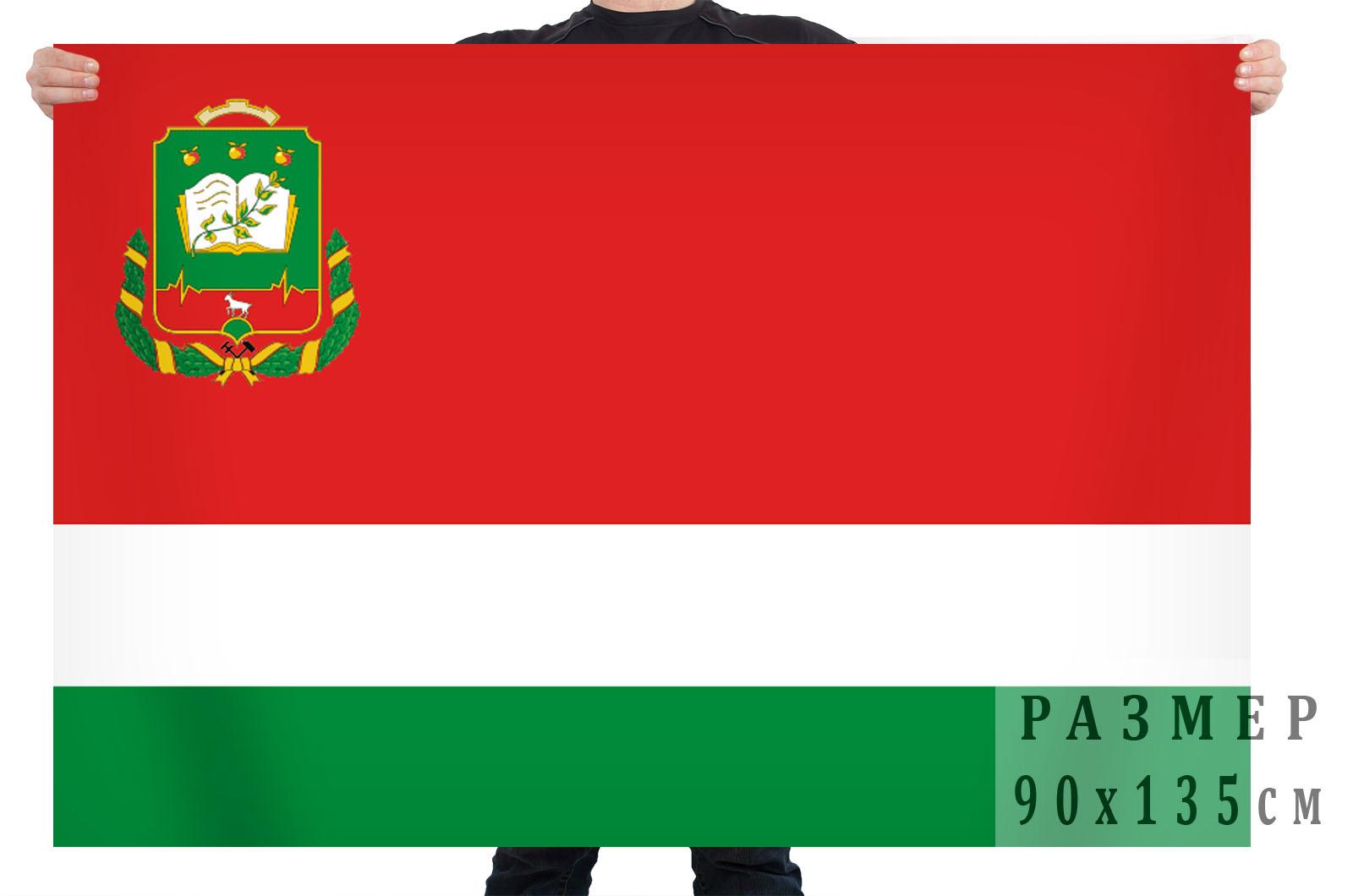Флаг Мичуринска